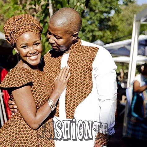 Latest African Print Maxi Skirt & Shweshwe Sotho Tradition