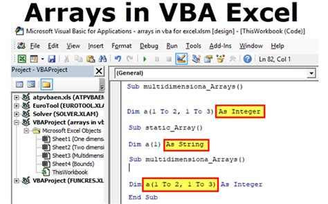 Excel vba 配列