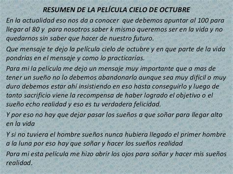 The Pianist Resumen De La Pelicula by Resumen De La Pelicula