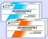 Лекарства от повышенного давления ад норма