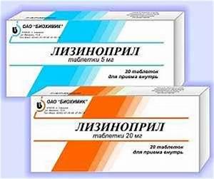 Лекарства от гипертонии принимаемые на ночь