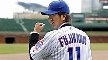 Cubs to use Fujikawa as set-up man - Chicago Cubs Blog - ESPN