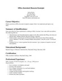 office assistant resume template best photos of office clerk resume exles billing clerk resume sle