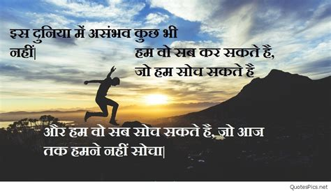 hindi indian quotes wallpapers images  life