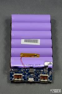 Xiaomi Mi Power Bank Teardown  20000mah