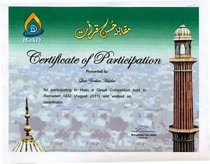 Certificate Of Performance Qari Muhammad Zeeshan Haider Certifications