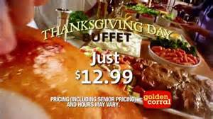 golden corral breakfast coupons 2017 2018 best cars reviews