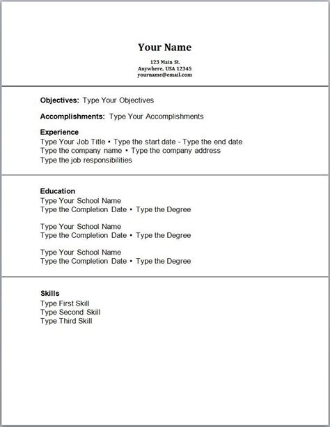 Make A Simple Resume by Pin By Resume On Resume Sles Resume