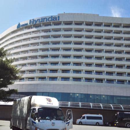 Hyundai Hotel by 경주현대호텔 프론트 Picture Of Hotel Hyundai Gyeongju Gyeongju