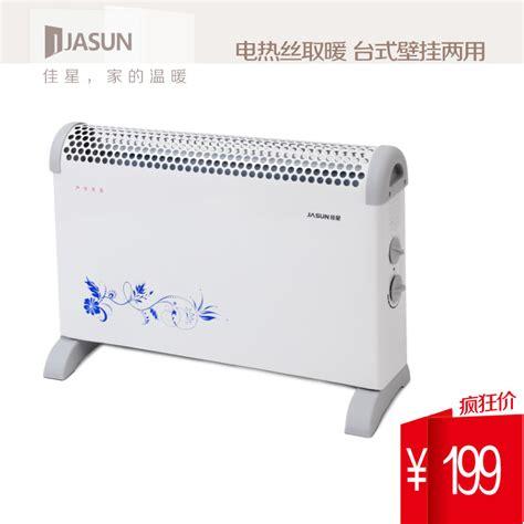 goedkope badkamer verwarming elektrische badkamer radiatoren koop goedkope elektrische