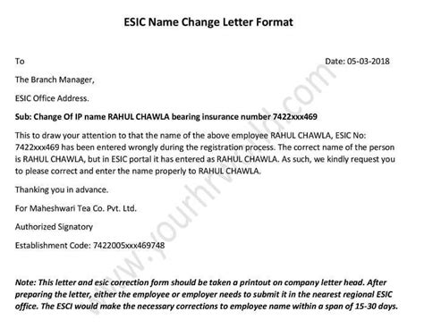 human resource management forum letter format esic