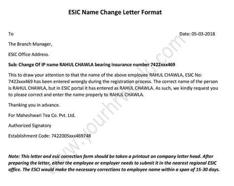 human resource management forum letter format esic