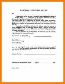 Blank Eviction Notice Print Out