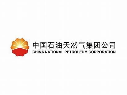 Cnpc Gas Petrochina Company Oil Shale China