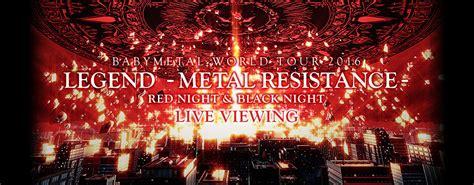 Babymetal史上初の東京ドーム公演の感動と興奮を再び!!圧巻の2daysライブパフォーマンスを全国のzepp