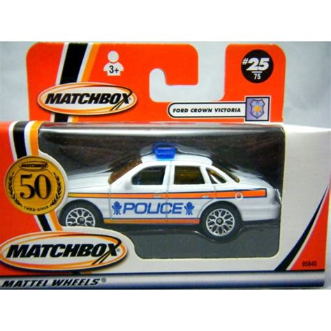 Matchbox 50th Logo Chase Car