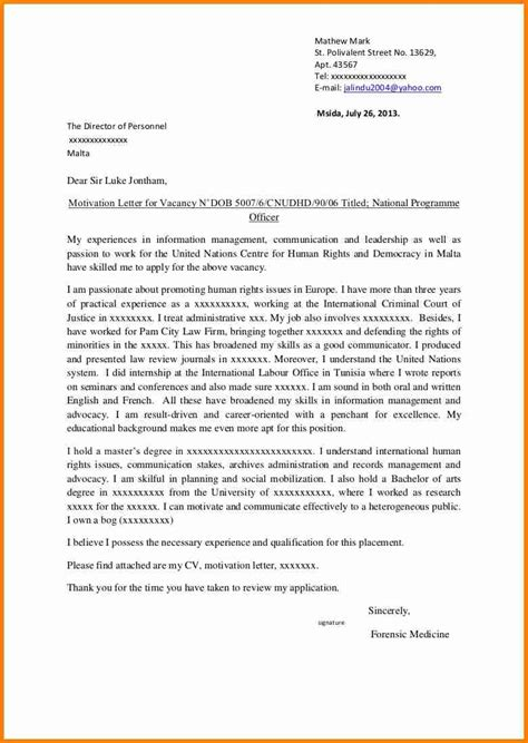 english motivation letter penn working papers