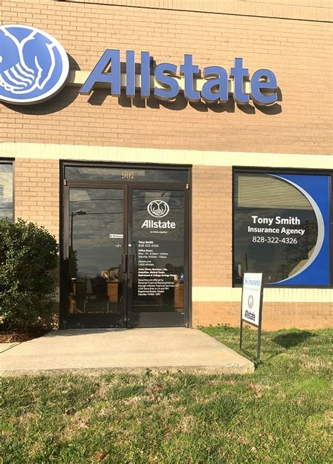 First security insurance offers home, auto, personal, and business insurance solutions in hickory, nc and claremont, nc. Allstate | Car Insurance in Hickory, NC - Tony Smith