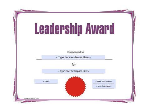Award Certificate Design Template