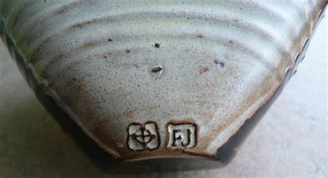 details  studio pottery glazed earthenware wall