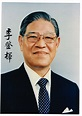 Lee Teng-hui, 李登輝