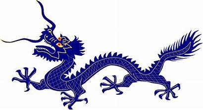 Dragon Clip Clipart Svg Vector Royalty Clker