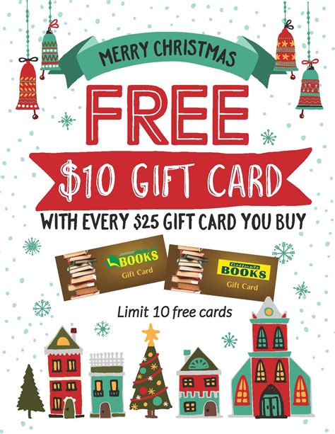 xmas gift card promotion free 10 gift card cool gifts sulli giles gottwals books