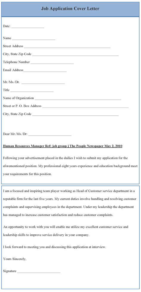 application letter sample   position