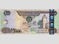 1000 UAE Dirhams banknote Exchange yours for cash today