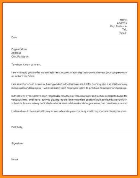 business letter sle to whom it may concern format