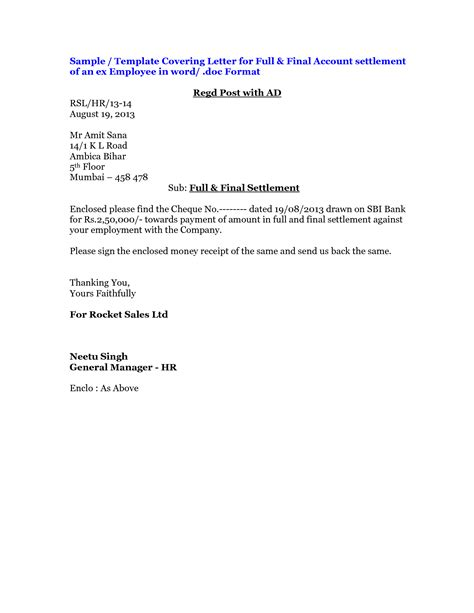 And Settlement Letter Template by And Settlement Letter Format Best Template