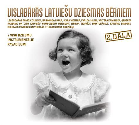 Vislabākās latviešu dziesmas bērniem, 2.daļa - MICREC