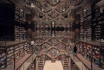 Bookstore Zhongshuge Illusion Optical Inception Chinese Living