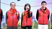 福添福社會福利基金會2012 祝您幸福 圍爐餐會 - YouTube