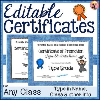 editable certificates  completion promotion