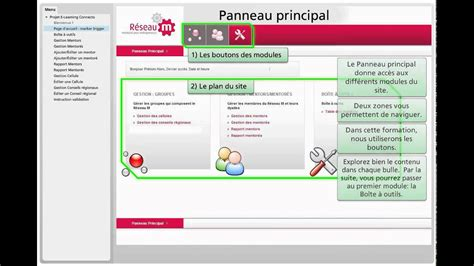 exemple dun site intranet simule youtube