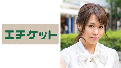 274etqt 460 Painful Fairy White Lori Wife Yukari 28 Years