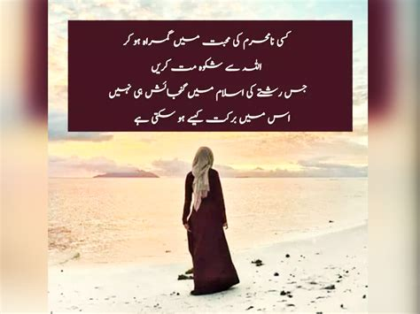 urdu quotes  people love images urdu thoughts