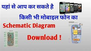 How To Download Mobile Pcb Schematic Diagram  Service Manual   Hindi