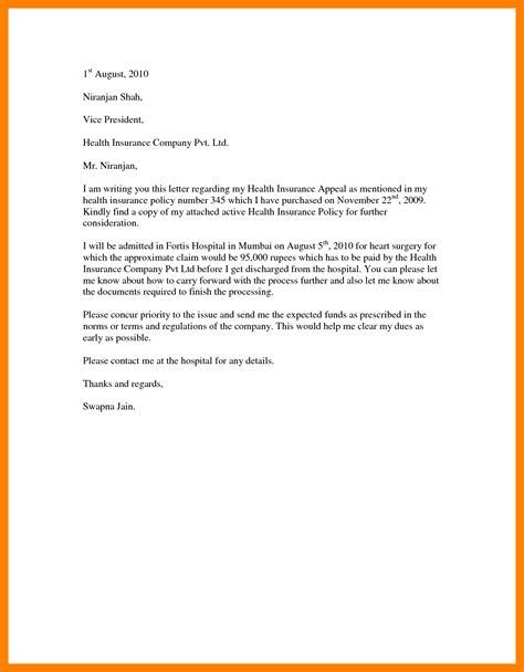 insurance letter template 6 sle insurance appeal letter appeal letter