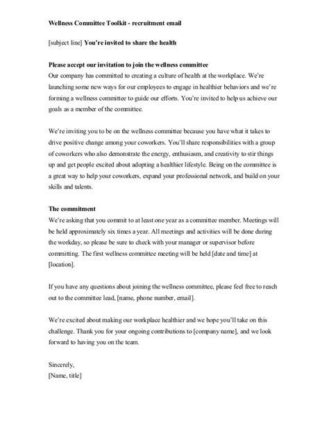 Wellness Committee Recruitment Email