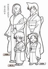 Detective Conan Coloring Closed Case Colorare Da Wallpapers Colection sketch template