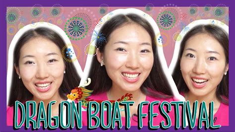Chinese Dragon Boat Festival Youtube by Learn Chinese Holiday Words Dragon Boat Festival Youtube