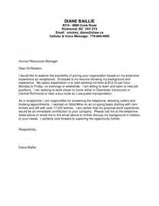 application letter for receptionist position no experience
