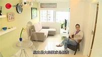 馬鞍山 580 呎公屋裝修 設計實用 玻璃房牆、廚房打通陽台添空間感 -《我要睇樓》(2011) EP2-2 - 香港室內設計 ...