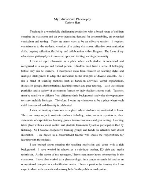 essay   education philosophy  paper title page