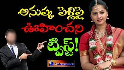 Telugu Shetty Anushka Marriage Tollywood Latest