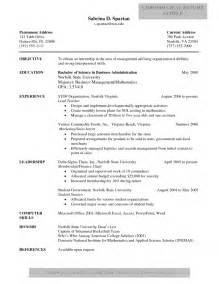 interpersonal skills on resume interpersonal skills resume free resume templates
