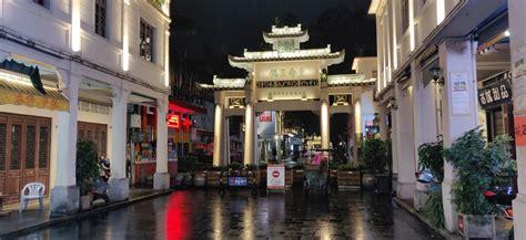 visions  chaozhou guangdong china visions  travel