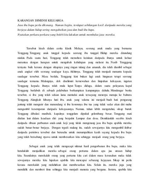 Contoh Dialog Wawancara Tentang Kebakaran | Contoh 37